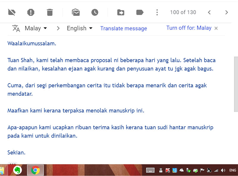 Rejection Email Budak Meja Belakang Shah Ibrahim