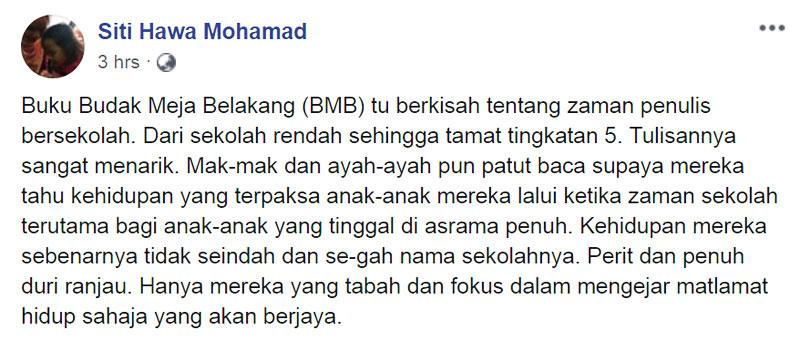 Siti Hawa Mohamad Ulasan Buku Budak Meja Belakang Blog csf