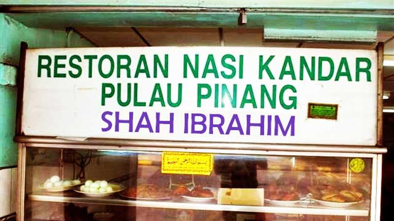 Restoran Nasi Kandar Pulau Pinang Shah Ibrahim
